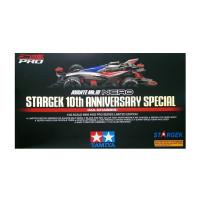 Tamiya Avante MK III Nero Stargek 10Th Anniversary Special