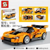 mainan Brick mobil balap famous car - Orange
