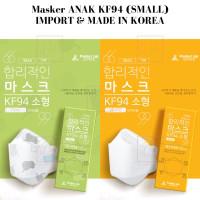 Masker Korea ANAK dan BAYI KF94 4-ply Merk PRODUCT LAB