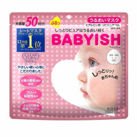 Clear Turn Baby Mosturizing Face Mask 50 times