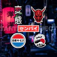 Sticker Stiker Vinyl/Handphone/Motor/Mobil/Aesthetic - JAPAN SERIES