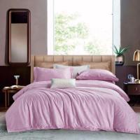 Sleep Buddy Set Sprei dan Bed Cover Violt Vey Jacquard Cotton