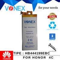 vonex baterai hb444199ebc+ for huawei honor 4c