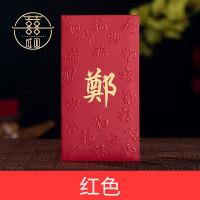 angpao wedding menikah married custom unik marga zheng 鄭