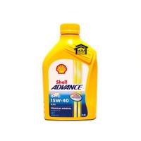Oli Mesin Shell Advance KUNING AX5 AX 5 4T SAE 15W-40 800 ml 0.8 Liter