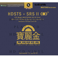 cd PolyGram Fever Cantonese Ver *Lagu CANTONESE* Audiophile, STS HD