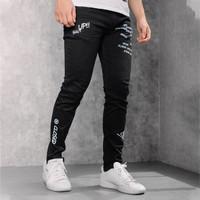 Papago - Celana Jeans Pria Skinny Slimfit Jeans - Shut Up