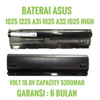 Baterai Laptop ASUS Eee PC 1025, 1025C, 1025E, 1225 High