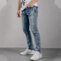 Papago - Celana Jeans Pria Skinny Slimfit Jeans - Not Lose