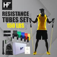 HEALTHFIRST Premium 150 lbs Resistance Band/ Resistance Tube Sold Set - TPE
