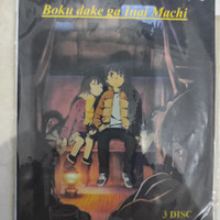 Anime serial Boku dake ga Inai Machi