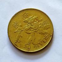 Koin asing Macau 50 Avos