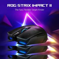 ASUS ROG Strix Impact II Gaming Mouse with 6,200 DPI Optical Sensor