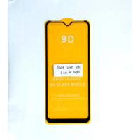 Hippo Crystal Vivo Y91 Y91C Y93 Y95 Tempered Glass Garansi Resmi