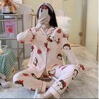 Piyama Baju Tidur Wanita Import PP Fashion Lengan Celana Panjang 7516