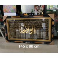 Kaligrafi Bedono Jumbo Surat Al Waqiah