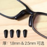 Nose Pad Kacamata Bahan Silicon Anti Slip
