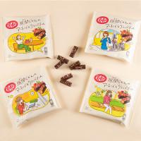 Coklat KITKAT Japan Almonds & Cranberry isi 7pcs asal Jepang