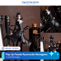 Pop Up Parade Ryunosuke Akutagawa Minor Box Damaged