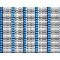 NOMOR CANTIK XL 4G 0819 33999 XXX #01