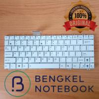 Keyboard ASUS Eee PC 1015P 1015PEM 1015PN 1015PE 1025 1025c X101H