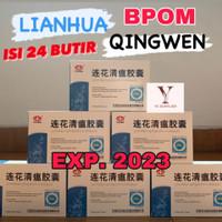 Lian Hua Qing Wen BPOM (24 Capsules) 100% ORIGINAL