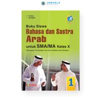 Buku Bahasa Dan Sastra Arab untuk Siswa SMA/MA Kelas X Peminatan