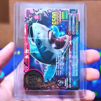 Animal Kaiser Brutus Ultra Rare Promo Card Miring