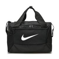 Tas Olahraga Nike Brasilia XS Duff 9.0 (25L) Black BA5961-010 Original