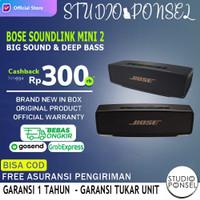 BOSE Soundlink Mini II 2 Special Edition Original Bluetooth Speaker