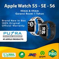 Apple Watch Series 5 Nike + 44mm 40mm GPS Alu Sport Band / Loop 44 40