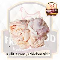 Kulit Ayam Bersih 1kg Fresh/Frozen