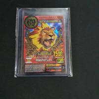 Animal Kaiser Master Leo (Battle Tournament Gold Champion)