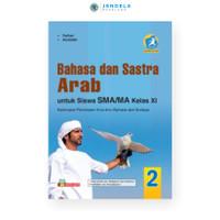 Buku Bahasa Dan Sastra Arab Untuk Siswa SMA/MA Kelas XI Peminatan