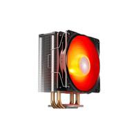 Deepcool Gammaxx GT V2 RGB LED - Fan 12CM Universal Socket