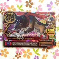 animal kaiser super rare ultra zangetsu ( bekas )