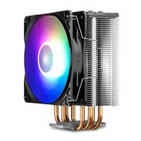 Deepcool Gammaxx GT A-RGB LED - Fan 12CM Universal Socket