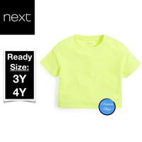 Next Girl Kaos SS Boxy Crop Top Neon Green Branded Original