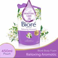 Biore Body Foam 450 ml Relaxing Aromatic