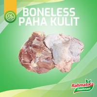 Boneless Paha Kulit Segar / Fillet Paha Kulit Fresh 1 kg (Ayam Segar)