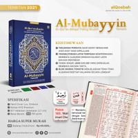 Al Mubayyin Al Quran Terjemah Perkata Transliterasi Latin A5