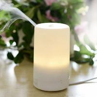 Alat Aroma Terapi Ruangan Uap Pelembab Udara USB + Lampu Tidur Kamar
