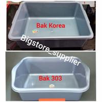 Bak Persegi / Baskom Kotak / Bak Tahu Komet Star Korea 303