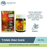 Tong Mai Dan - Obat Rematik, Asam Urat, Nyeri Sendi, Encok