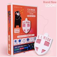 EA Mask E.A Mask Anti Virus Clip Original from Japan - Merah Muda