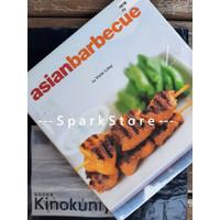 [NEW][BARU] Buku Masakan Periplus Cookbook Asian Barbeque