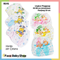 B141 Celana Dalam Bayi SNI Baby Pants Unisex CD Pop Gambar Lucu Warna