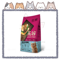 Kitchen Flavor Cat 1.5 Kg Grain Free Beauty All Life Stage