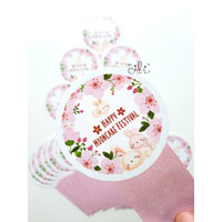 (SMOONCAKE06) stiker mooncake mid autumn kue bulan lucu (uk 8x15cm)