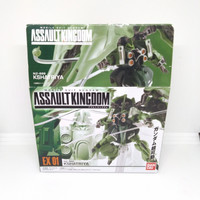 Bandai Assault KINGDOM EX - Kshatriya